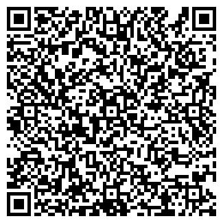 QR-код с контактной информацией организации РефЮнитс (RefUnits), СООО