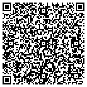 QR-код с контактной информацией организации Антистресс, ОДО