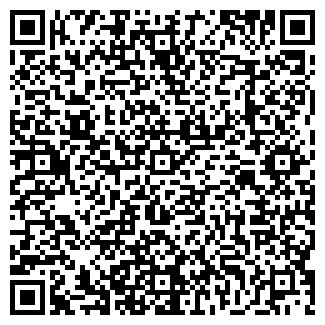QR-код с контактной информацией организации ФОТОН