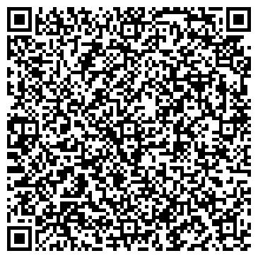 QR-код с контактной информацией организации Узденский лес, ООО