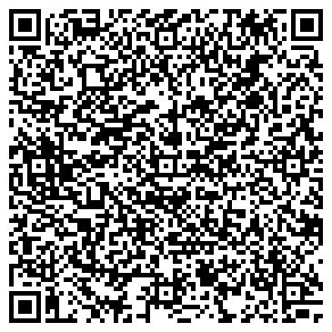 QR-код с контактной информацией организации РосБелТрейд, ООО Торговый дом