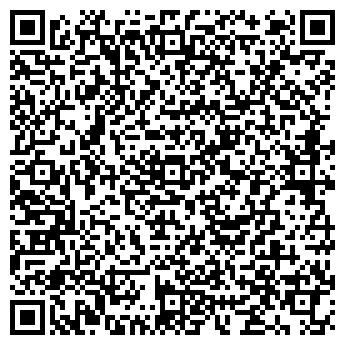 QR-код с контактной информацией организации Алекснэйче, ЧУП