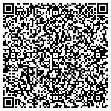 QR-код с контактной информацией организации Гелиус Лтд, ООО