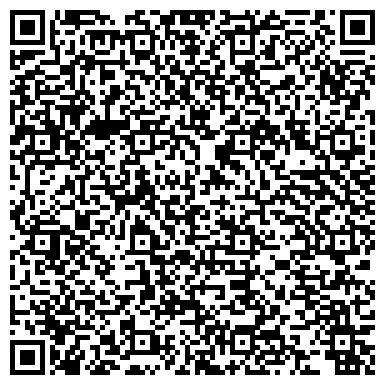 QR-код с контактной информацией организации Осиповичский консервный завод, ОАО