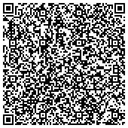 QR-код с контактной информацией организации Спортивно-кинологический военно-патриотический клуб Костюка МГОО, ООО