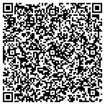 QR-код с контактной информацией организации Чистый Свет Трейд, ООО