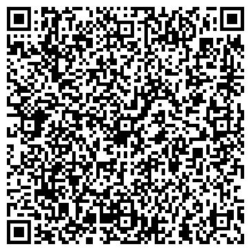 QR-код с контактной информацией организации Стар-Свит, ООО