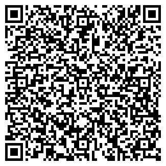QR-код с контактной информацией организации Довира , ООО