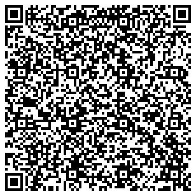 QR-код с контактной информацией организации Конный завод Статус, ООО