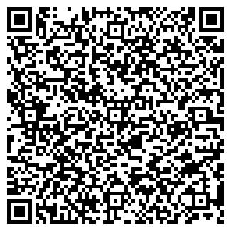 QR-код с контактной информацией организации Агрофирма Агропромсервис, ООО