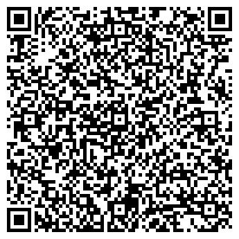 QR-код с контактной информацией организации Предприятие Полтавской исправительной колонии №64, ЧП