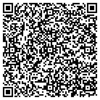 QR-код с контактной информацией организации ДИНГО, ООО