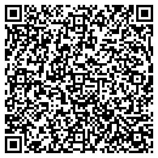 QR-код с контактной информацией организации Слайк, ЧП