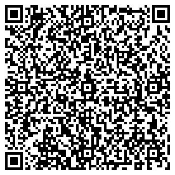 QR-код с контактной информацией организации Тали групп, ООО