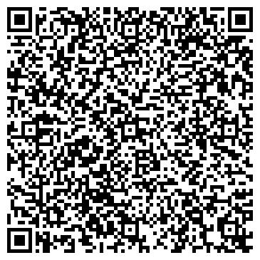 QR-код с контактной информацией организации Стандарт-Сервис, ЧП