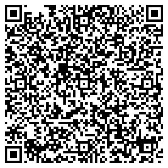 QR-код с контактной информацией организации Агро мейдж (Agro Mage), ООО