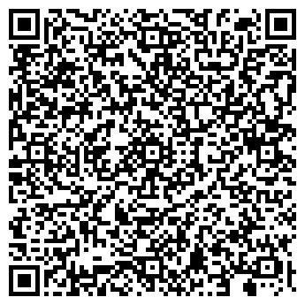 QR-код с контактной информацией организации Фауна сервис, ЧП