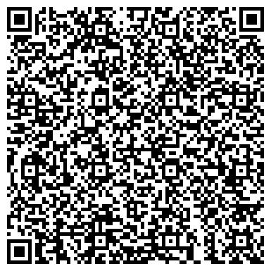 QR-код с контактной информацией организации Студия красоты Грум-Гламур, ЧП