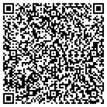 QR-код с контактной информацией организации Экосом, ООО