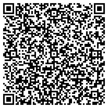 QR-код с контактной информацией организации Агро Эко Технологии им. Шевченка, ООО