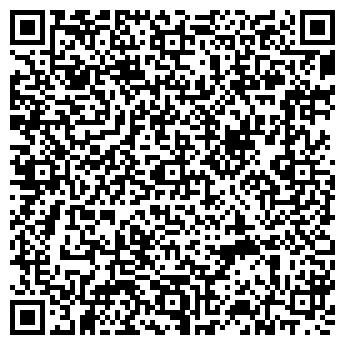 QR-код с контактной информацией организации БК Дом-С, ООО