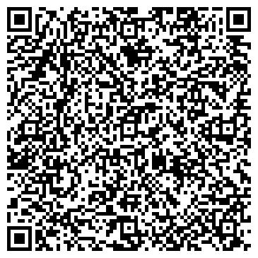 QR-код с контактной информацией организации 2К, ЧП Фермерское хозяйство