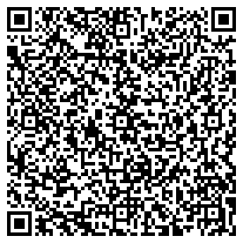 QR-код с контактной информацией организации Пан, ЧП