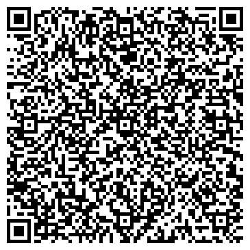 QR-код с контактной информацией организации Шпак, ЧП