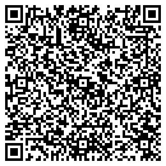QR-код с контактной информацией организации Теплица Нова, ООО