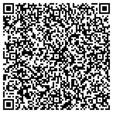 QR-код с контактной информацией организации Леда Украина, ООО