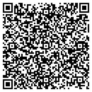 QR-код с контактной информацией организации АРЗ, КП