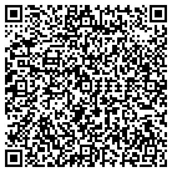 QR-код с контактной информацией организации Сити Сервис, ООО