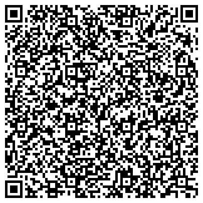 QR-код с контактной информацией организации ИМ.К.МАРКСА, ШАХТА, СТРУКТУРНОЕ ПОДРАЗДЕЛЕНИЕ ГП ОРДЖОНИКИДЗЕУГОЛЬ