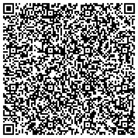 QR-код с контактной информацией организации Институт свиноводства и агропромышленного производства НААН, Компания