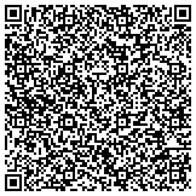 QR-код с контактной информацией организации Яхтостроительная Верфь Флагман, ООО