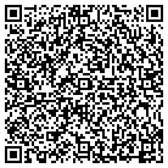 QR-код с контактной информацией организации G-Box, ЧП