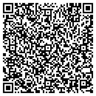 QR-код с контактной информацией организации Геспа, ООО