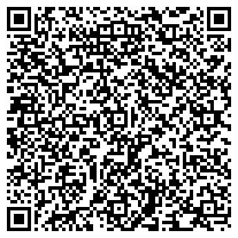 QR-код с контактной информацией организации ОРДЖОНИКИДЗЕУГОЛЬ, ГП