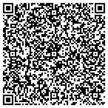 QR-код с контактной информацией организации Ранчо, ООО