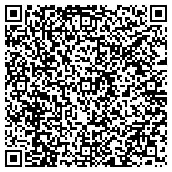 QR-код с контактной информацией организации Эко рай, ЧП