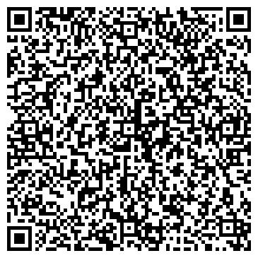 QR-код с контактной информацией организации ЧК Альтернатива, ООО
