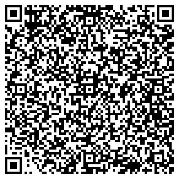QR-код с контактной информацией организации Подворняк, ЧП