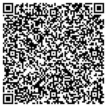 QR-код с контактной информацией организации Погребняк А,А, ЧП