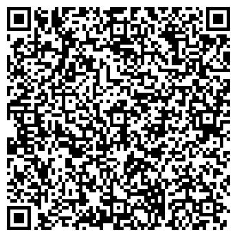 QR-код с контактной информацией организации Хавестер, ООО
