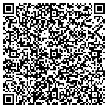 QR-код с контактной информацией организации Биогумус, ЧП