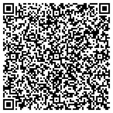 QR-код с контактной информацией организации Гамма-Сервис, ООО