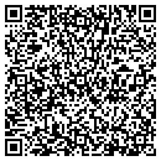 QR-код с контактной информацией организации Аркомб, ООО