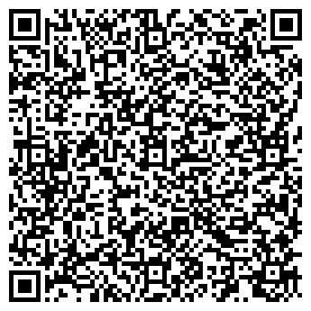 QR-код с контактной информацией организации Дикий Н.Н., ЧП