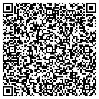 QR-код с контактной информацией организации Логистик Сервис, ООО