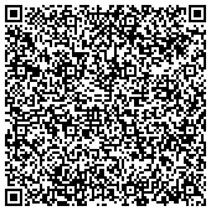 QR-код с контактной информацией организации Степная аграрная научно-производственная корпорация, ООО